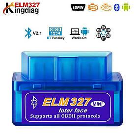 Автосканер | Диагностический автомобильный сканер OBD2 ELM327 mini BT
