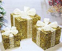 Декор світлодіодний Новорічні подарунки (набір 3 шт)