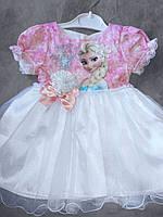 НЕДОРОГО пышное нарядное платье на девочку р. 1, 2 (на годик, на 2 года рост 74, 80, 86, 92)