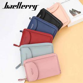 Женские кошельки   Портмоне Baellerry   Женская сумка-кошелек Baellerry Forever (выбор цвета)