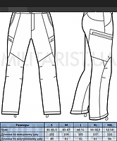 M-Tac брюки Soft Shell Winter Dark Navy Blue, фото 8