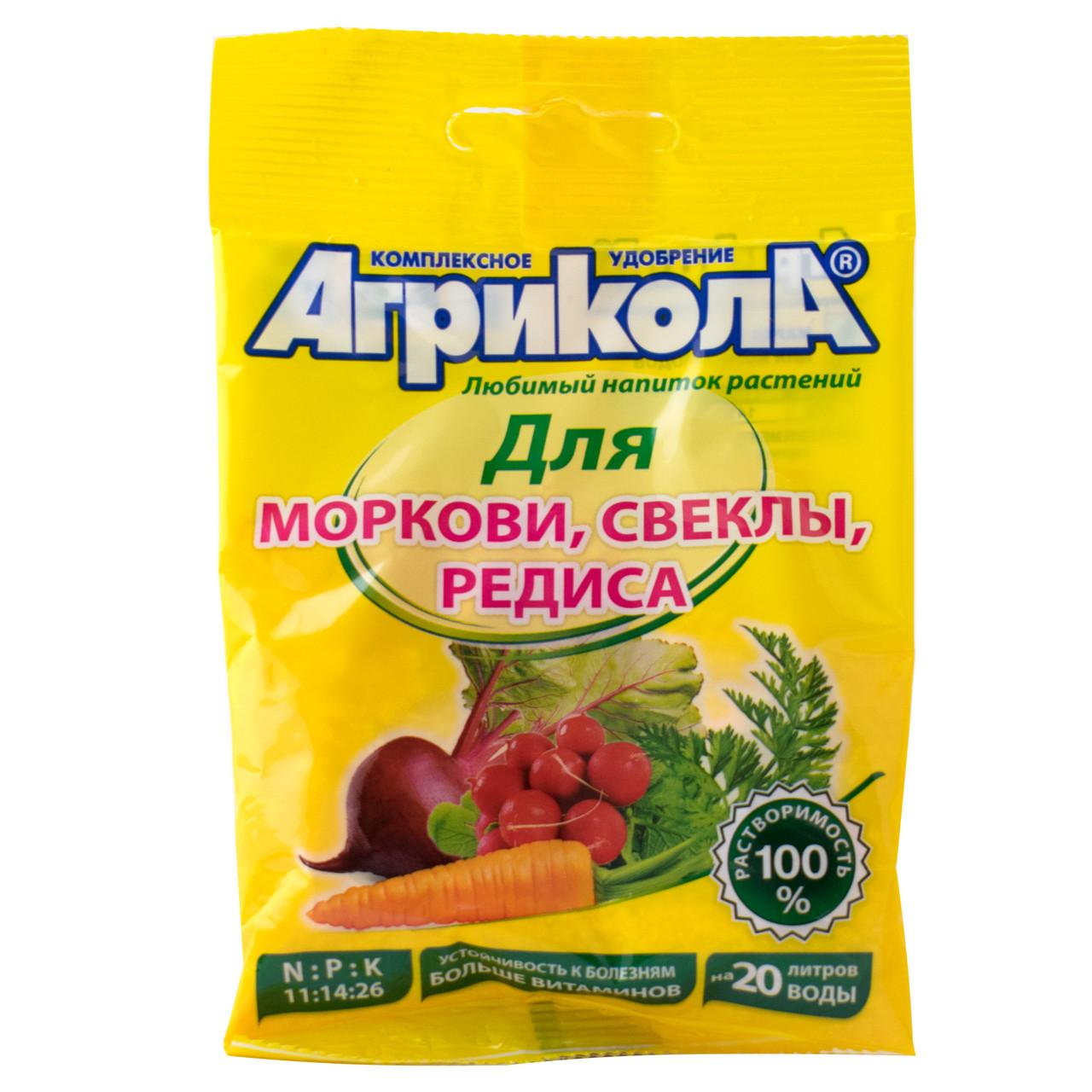 Удобрение Агрикола для моркови, свеклы и редиса 50 г