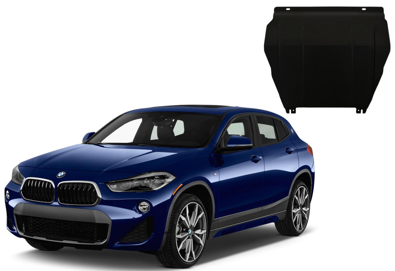 Защита двигателя BMW X2 F39 2017-2020