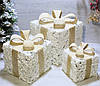 Светящиеся фигуры Новогодние подарки (набор 3 шт) 15см, 20см, 25см