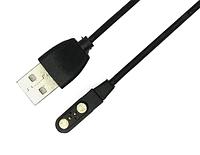 Зарядное устройство для смарт-часов KW10 / KW20