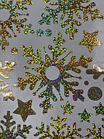 Набор новогодних наклеек Голографические снежинки (декор Новый год блестящий снег большой комплект снежинок)