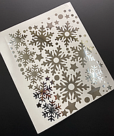 Набор наклеек серебристые Зеркальные снежинки (новогодние наклейки снег снежинка декор окон стен глянцевые)