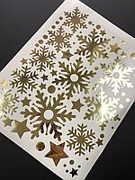 Набор наклеек золотые Зеркальные снежинки (новогодние наклейки снег снежинка декор окон стен глянцевые)