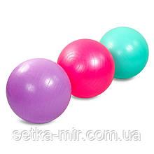 М'яч для фітнесу (фітбол) 65см Zelart FI-1980-65