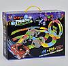 Детский игровой гоночный трек 269деталей с машинками 2в1.
