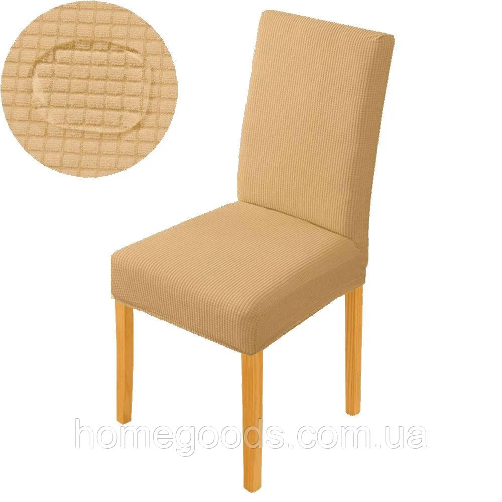 Чехол на любой стул из плотной ткани