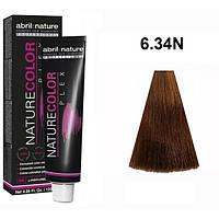 Безаміачна крем-фарба для волосся Abril et Nature Nature Color Plex 6.34 N Темно-русявий золотисто-мідний 120 мл