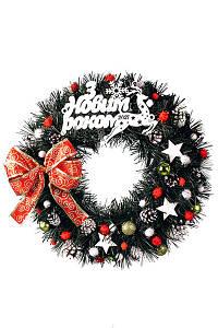 Новогодний венок. Искусственный рождественский венок ПВХ с декором 45 см мультиколор