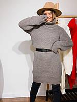 Женский теплый удлиненный Свитер-туника объемный свитер вязанное платье с поясом серое