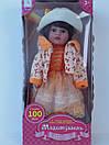 Кукла функциональная Мадемуазель M1239, фото 4
