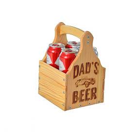 Ящик для 4 банок пива 0,33 л. 040427 Dad's Коричневый