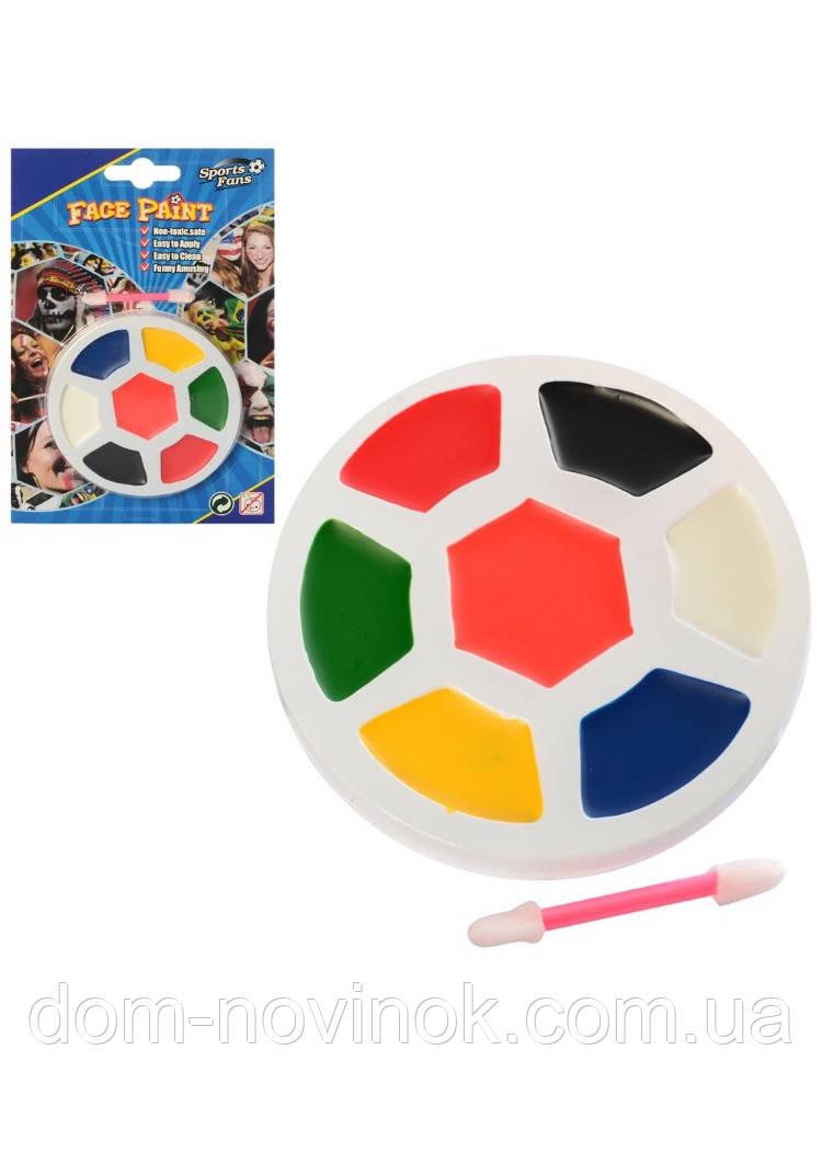 Грим карнавальный Футбольный мяч .