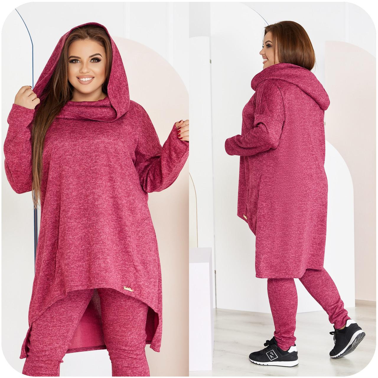 Невероятно стильный и удобный костюм - туника и штаны, разные цвета р.48-50,52-54,56-58,60-62,64-66 Код 3396Ф