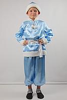 Карнавальный костюм из атласа для мальчика Новый год голубой, для 3-4, 5-6 и 7-8 лет