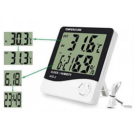 Термометр | Термометр цифровой | Комнатный термометр HTC-2