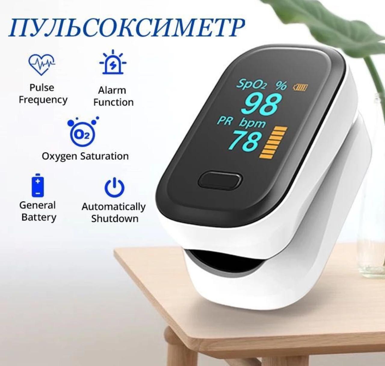 Пульсометр на палець оксиметром сатурація пульс BOXYM OFit2 екран OLED