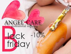 Распродажа Black Friday на ТМ Angel Care - 10 % на все товары!