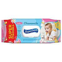 """Детские влажные салфетки Суперфреш Superfresh для детей и мам """"Ромашка"""" с клапаном, 120 шт,"""