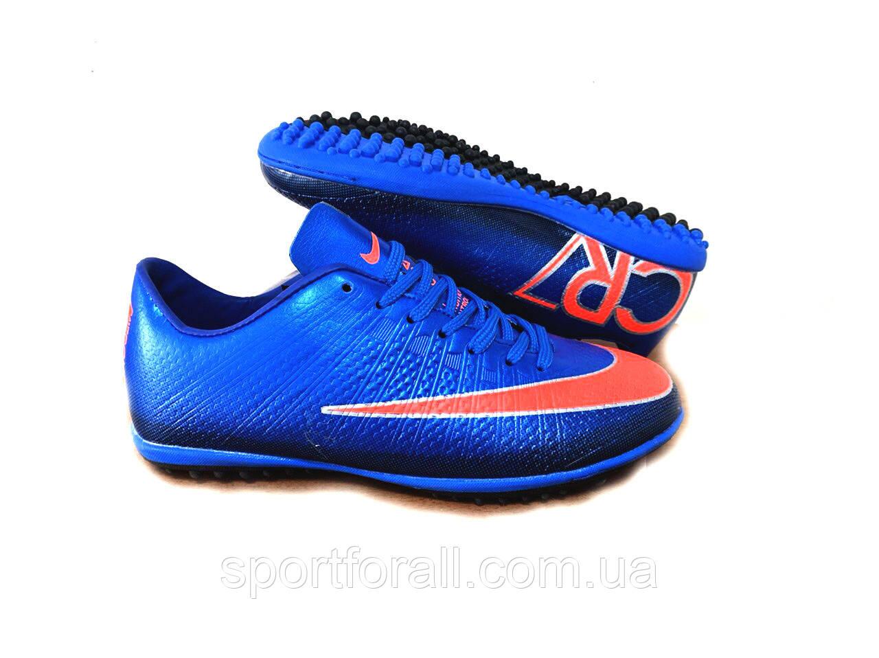 Сороконожки Nike Mercurial  р.38,39 CR7-1