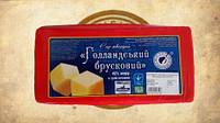 "Сыр ""Голландский"" 45% ДСТУ"