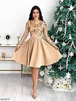 Платье новогоднее праздничное бежевое