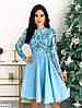 Платье новогоднее праздничное голубое