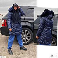 Куртка женская синяя зимняя батальная