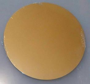 Подложка для торта круглая золотого цвета Ø 240мм 0207 (20шт)
