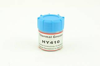 Термопаста банка HY-410 (белая)