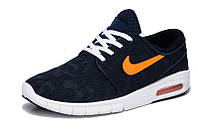 Кроссовки мужские Nike SB Stefan Janoski Max (найк) темно-синие