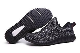 Мужские кроссовки adidas yeezy boost 350 low