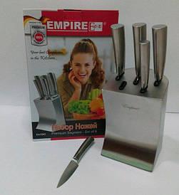 Наборы ножей | Ножи на подставке 6 предметов 1943