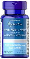 Для волосся, шкіри, нігтів Puritan's Pride - Hair, Skin & Nails Пройняті With Moroccan Argan Oil (60 капсул)