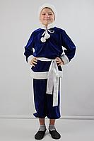 Карнавальный костюм для мальчика Новый год велюр синий, для 3-4, 5-6 и 7-8 лет
