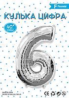 "Flexmetal ЦИФРА ""6"" (100см) Серебро в упаковке"
