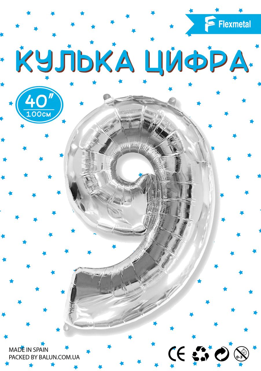 "Flexmetal ЦИФРА ""9"" (100см) Серебро в упаковке"