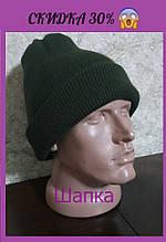 Теплая шапка (уплотненный трикотаж) - олива