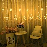 Светодиодная гирлянда штора звездопад 138LED (гирлянда со звездами): длина 2,5м (теплый белый цвет), фото 2