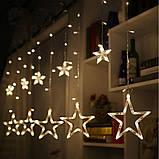 Светодиодная гирлянда штора звездопад 138LED (гирлянда со звездами): длина 2,5м (теплый белый цвет), фото 3