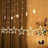 Светодиодная гирлянда штора звездопад 138LED (гирлянда со звездами): длина 2,5м (теплый белый цвет), фото 4