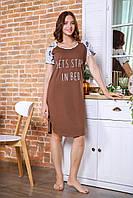 """Сорочка для беременных, будущих мам """"To Be"""" 4103041-60"""