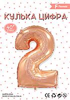 """Flexmetal ЦИФРА """"2"""" (100см) Роз.Золото в упаковке"""