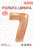 """Flexmetal ЦИФРА """"7"""" (100см) Роз.Золото в упаковке"""
