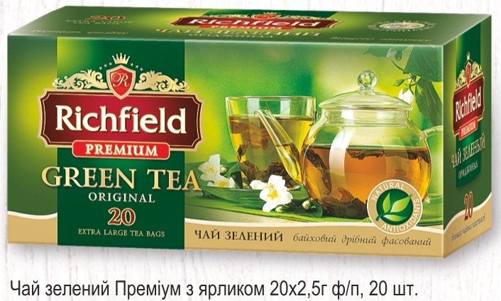 Премиум чай зеленый Премиум 2.5 г, 20 пак.