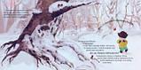 Книга Берлога для Бьёрна, фото 5